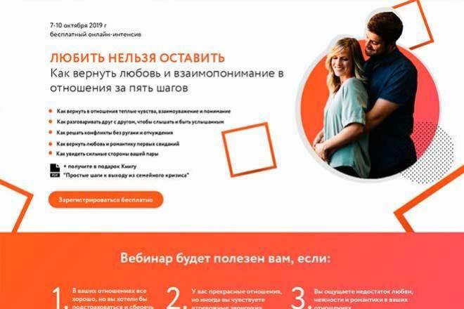 Верстка адаптивной страницы по вашим макетам на Tilda 3 - kwork.ru
