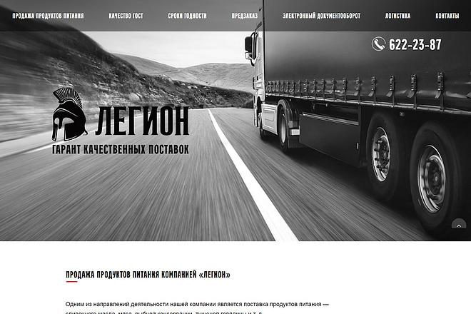 Сделаю верстку любой сложности 51 - kwork.ru