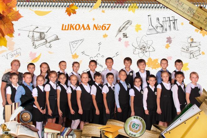 Общая фотография класса в художественном оформлении 3 - kwork.ru