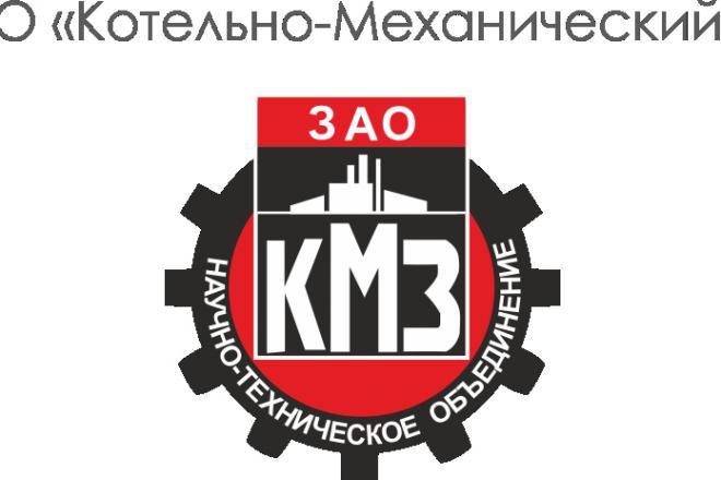 Создание фирменного стиля 3 - kwork.ru