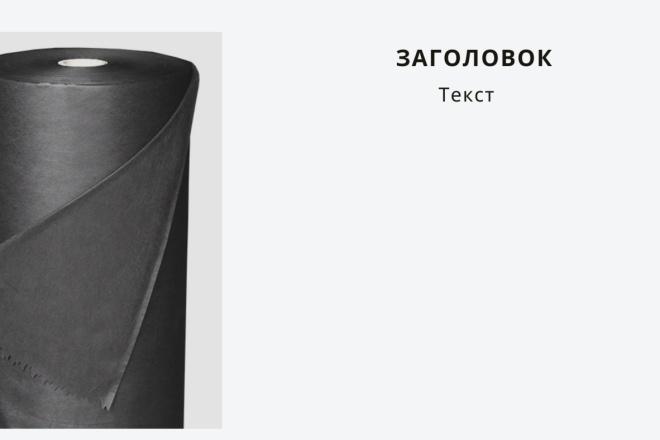 Стильный дизайн презентации 233 - kwork.ru