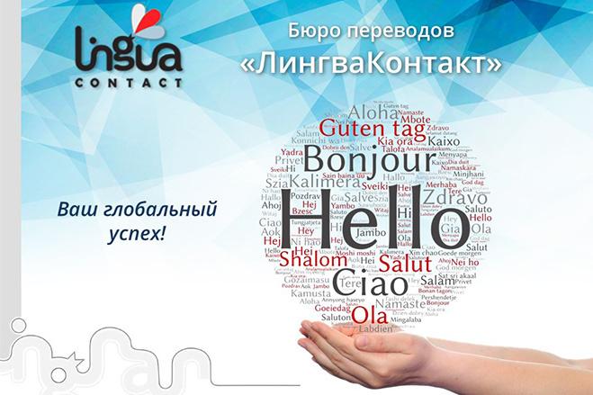Дизайн презентации 11 - kwork.ru