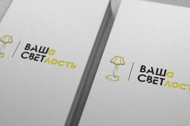 Нарисую удивительно красивые логотипы 18 - kwork.ru