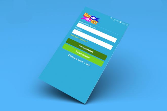 Конвертирую Ваш сайт в удобное Android приложение + публикация 66 - kwork.ru