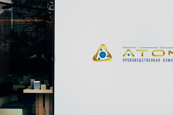 Нарисую удивительно красивые логотипы 124 - kwork.ru