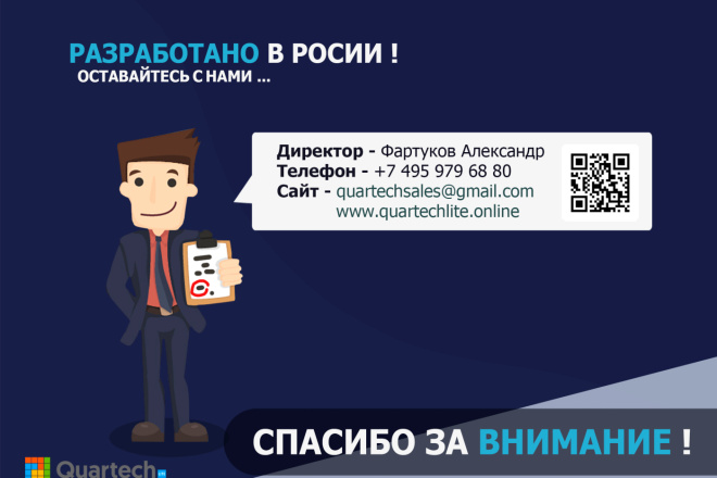 Презентация в Photoshop 12 - kwork.ru