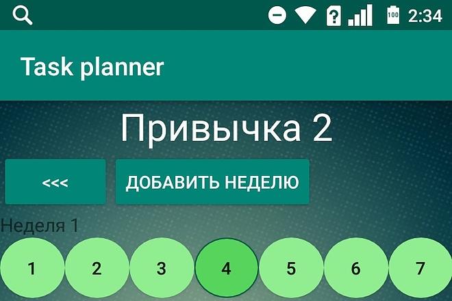 Создам android приложение 25 - kwork.ru