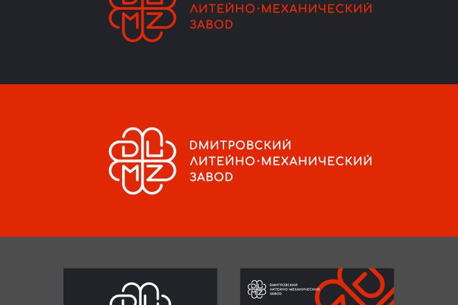 Ваш новый логотип. Неограниченные правки. Исходники в подарок 109 - kwork.ru
