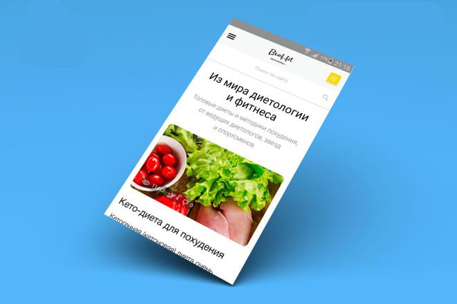Конвертирую Ваш сайт в удобное Android приложение + публикация 63 - kwork.ru