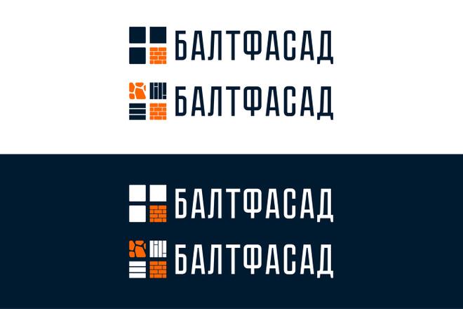 Ваш новый логотип. Неограниченные правки. Исходники в подарок 152 - kwork.ru