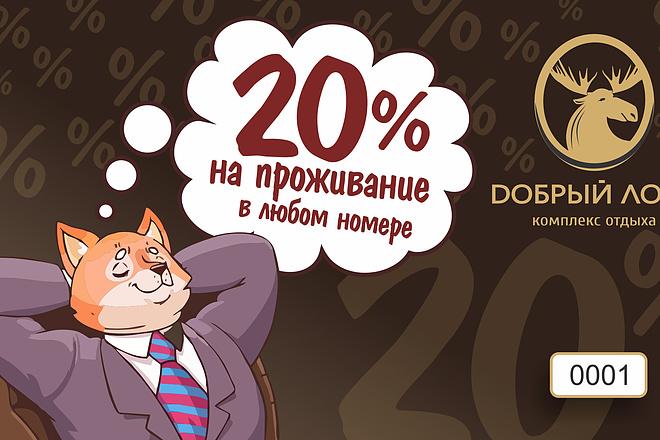 Дизайн визитки, файл исходник +папка со всеми доп. материалами 3 - kwork.ru