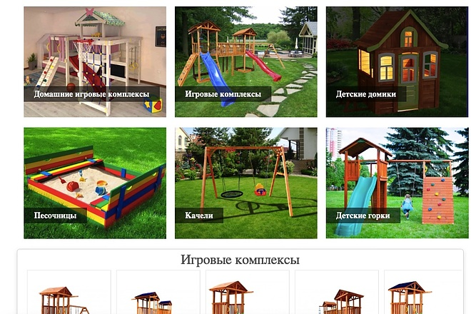 Скопирую Landing page, одностраничный сайт и установлю редактор 99 - kwork.ru