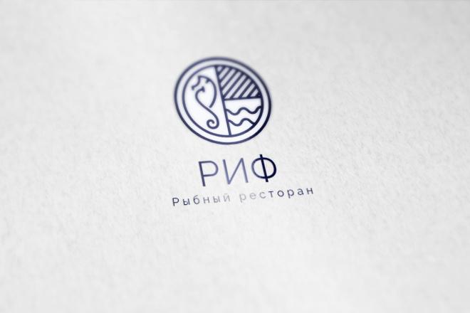 Создам 3 варианта логотипа за один кворк 5 - kwork.ru
