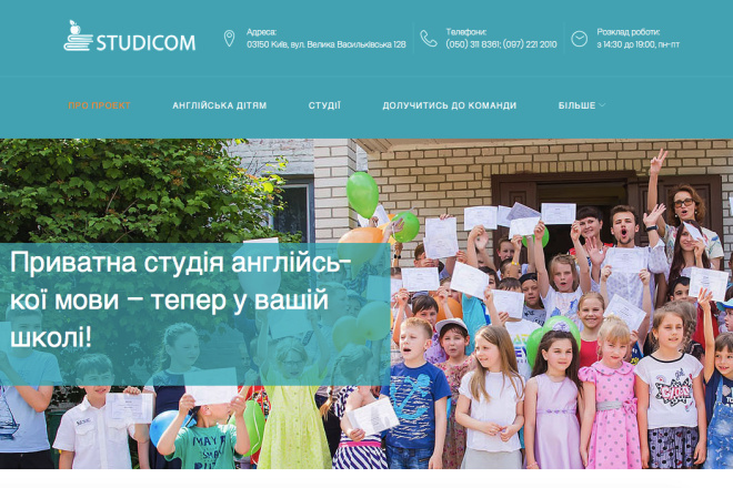Лендинг на WordPress, установка шаблона, настройка 3 - kwork.ru