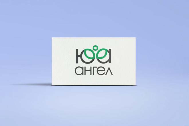 Разработаю стильный логотип для Вашего бизнеса 57 - kwork.ru