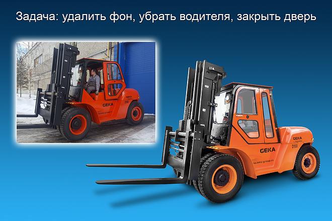 Обработка фото 10 - kwork.ru