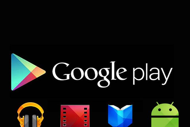 Загрузка приложения в Google Play 9 - kwork.ru