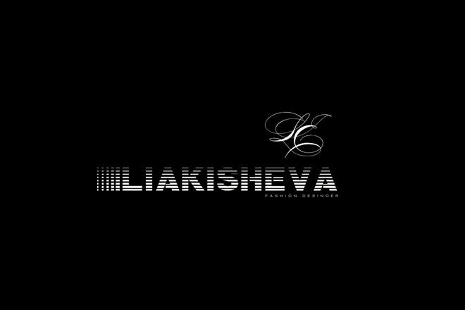 Сделаю стильный именной логотип 54 - kwork.ru