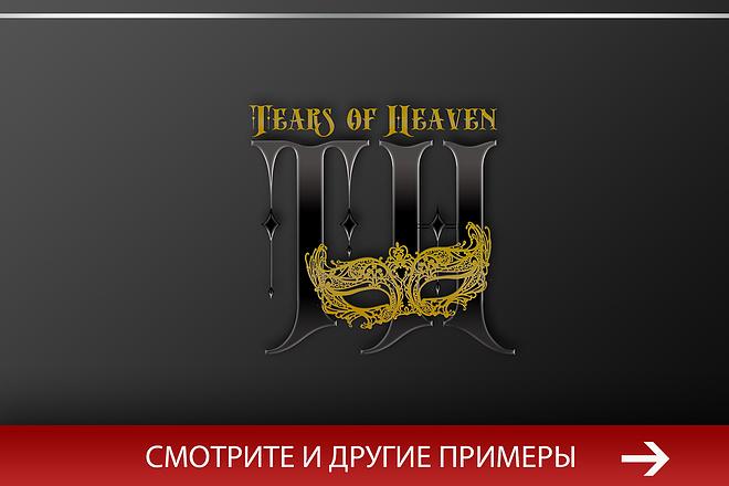 Логотип 18 - kwork.ru