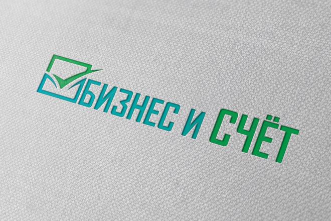 Создам логотип - Подпись - Signature в трех вариантах 25 - kwork.ru