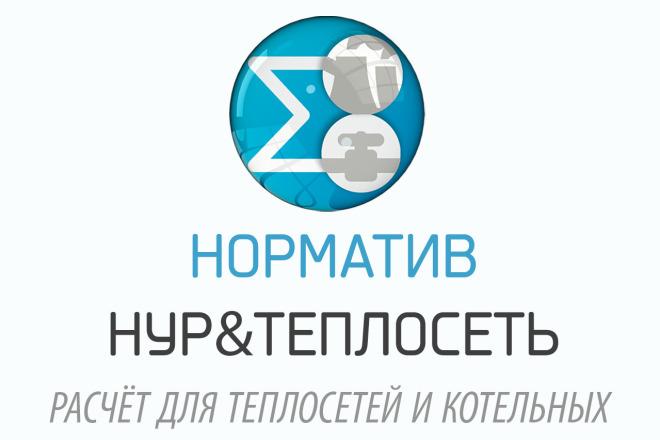Web баннер для сайта, соцсети, контекстной рекламы 3 - kwork.ru