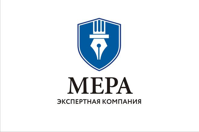 Создам простой логотип 47 - kwork.ru