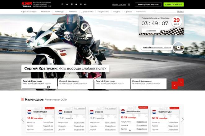 Дизайн страницы интернет-магазина 5 - kwork.ru