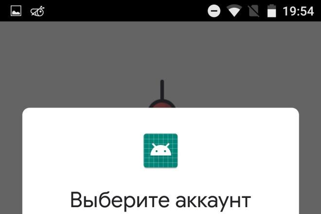Приложение для ОС Android 11 - kwork.ru