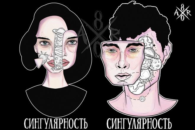 Нарисую или разработаю иллюстрацию 2 - kwork.ru