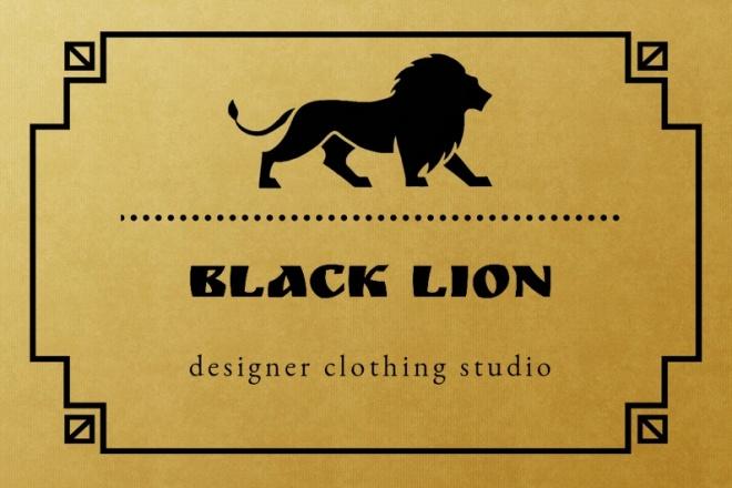 Разработка логотипа для вас и вашего бизнеса 2 - kwork.ru