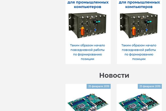 Уникальный дизайн сайта для вас. Интернет магазины и другие сайты 175 - kwork.ru