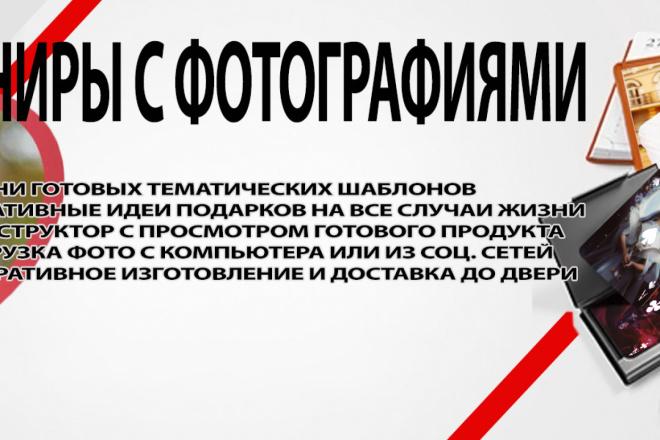 Сделаю креативный баннер любых размеров 11 - kwork.ru