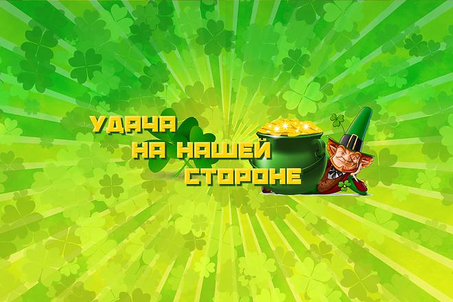 Шапка для канала YouTube 32 - kwork.ru