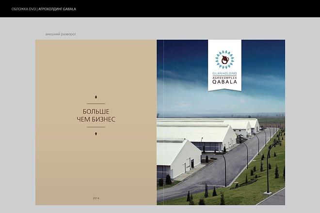Дизайн логотипов. 24 часа в сутки. 7 дней в неделю 50 - kwork.ru