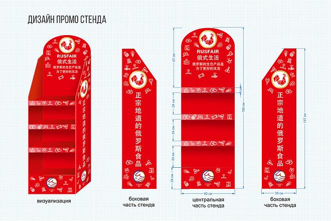 Дизайн наружной рекламы 23 - kwork.ru