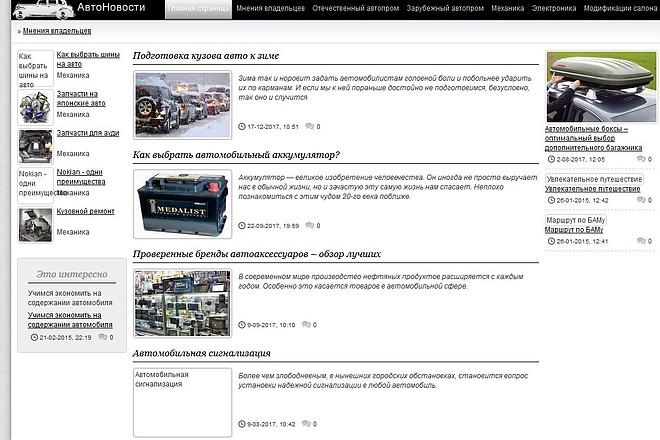 Скопирую любой сайт в html формат 24 - kwork.ru