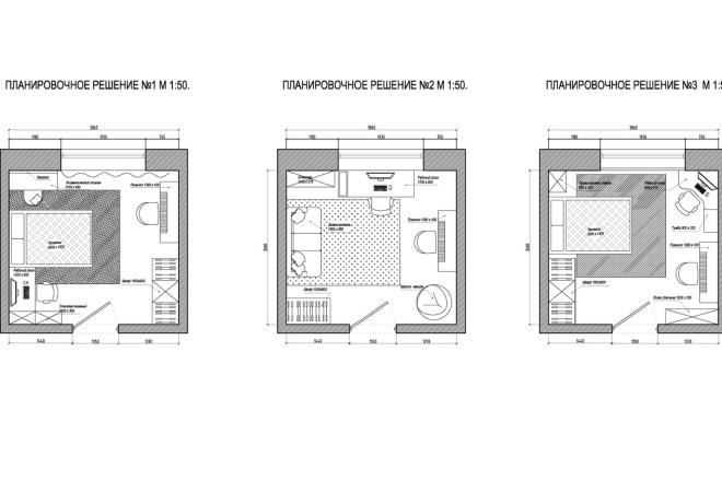 Планировочное решение вашего дома, квартиры, или офиса 57 - kwork.ru