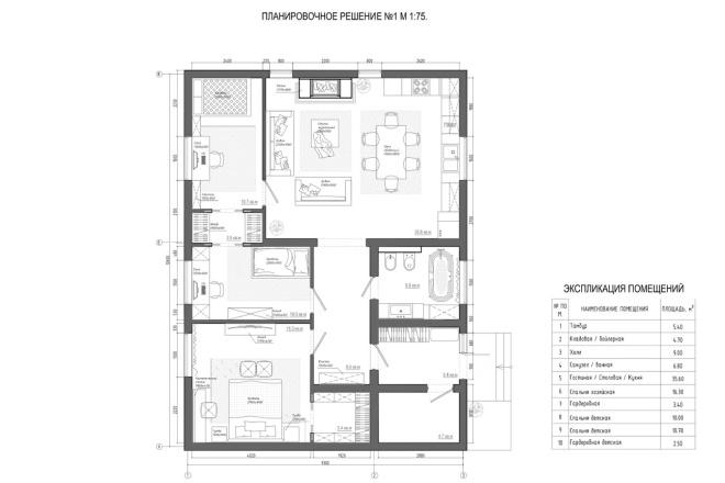 Планировочное решение вашего дома, квартиры, или офиса 56 - kwork.ru