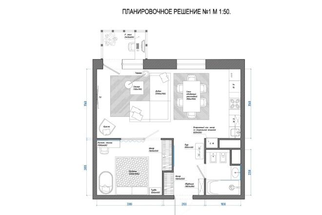 Планировочное решение вашего дома, квартиры, или офиса 46 - kwork.ru