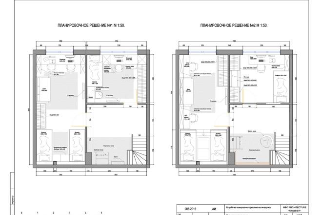 Планировочное решение вашего дома, квартиры, или офиса 60 - kwork.ru