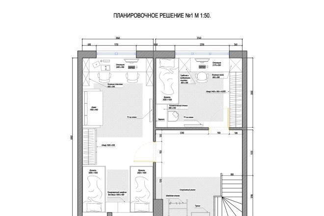 Планировочное решение вашего дома, квартиры, или офиса 58 - kwork.ru