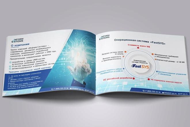 Сделаю презентацию в MS PowerPoint 123 - kwork.ru