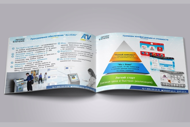Сделаю презентацию в MS PowerPoint 120 - kwork.ru