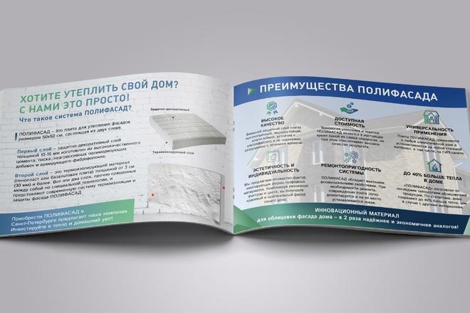 Сделаю презентацию в MS PowerPoint 113 - kwork.ru