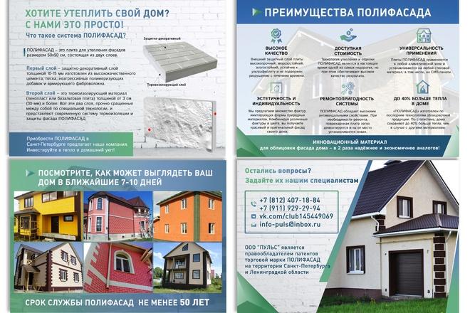 Сделаю презентацию в MS PowerPoint 112 - kwork.ru