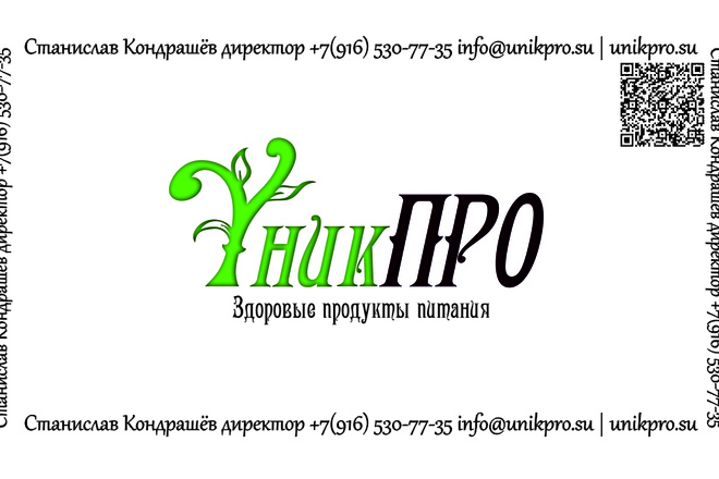 Визитки здесь и сейчас 1 - kwork.ru