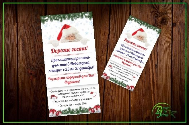 Наружная реклама 26 - kwork.ru