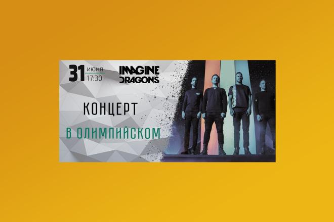 Сделаю дизайн листовки или флаера 3 - kwork.ru