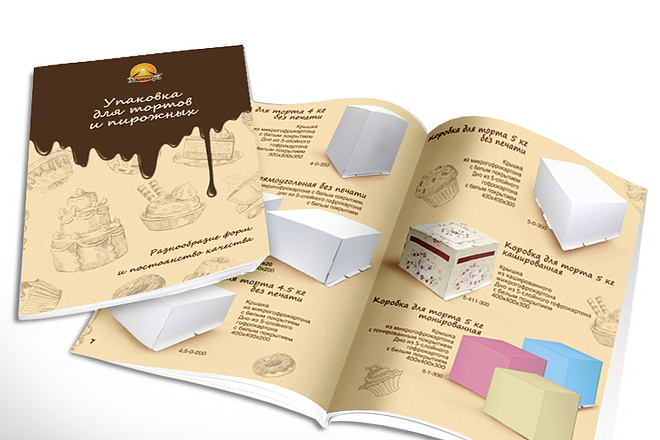 Создам дизайн каталога для Вашего бизнеса 6 - kwork.ru