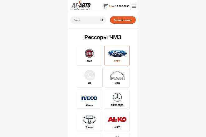 Разработаю дизайн Landing Page 47 - kwork.ru